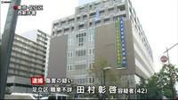 子供をたたきケガさせた疑い 同居の男逮捕(日本テレビ系(NNN)) - Yahoo!ニュース