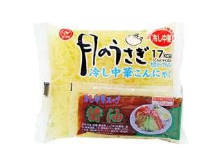 冷たい食べ物で1番好きな物は何ですか?