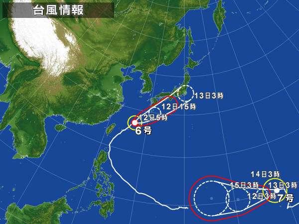 【台風6号】沖縄本島に最接近 暴風や高波に警戒