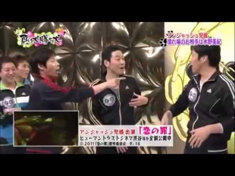 今田・東野 「児嶋いじり」 - YouTube