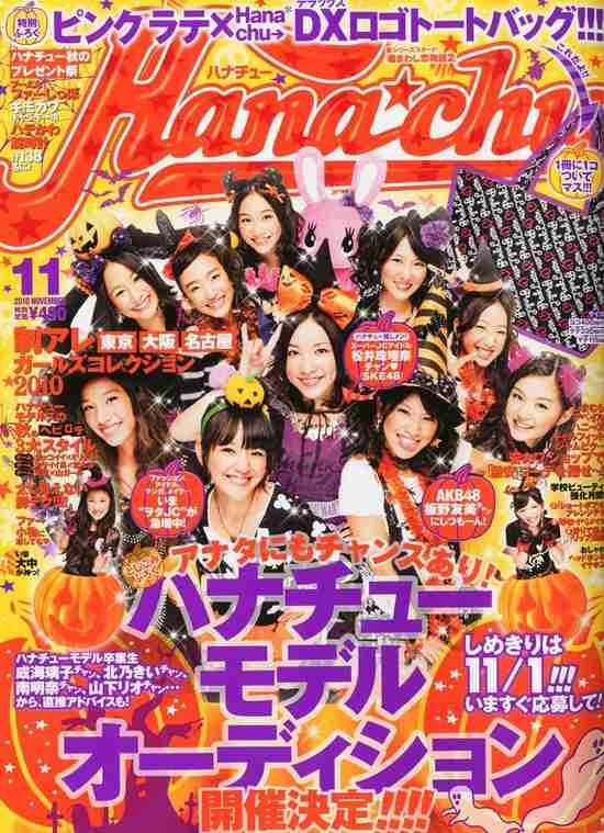 廃刊・休刊雑誌を語るトピ