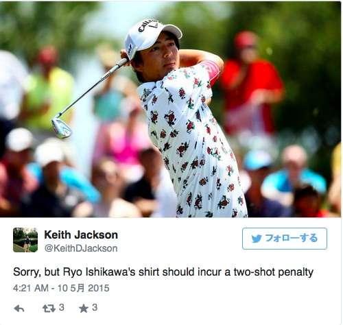 プロゴルファー石川遼のシャツが海外で物議 「試合が目に入らない」「ペナルティレベルwww」 - AOLニュース