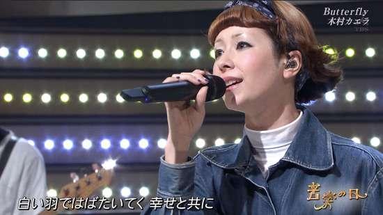 木村カエラ、緑色のショートボブに「宇宙人?!」「やっぱり可愛い」と反響