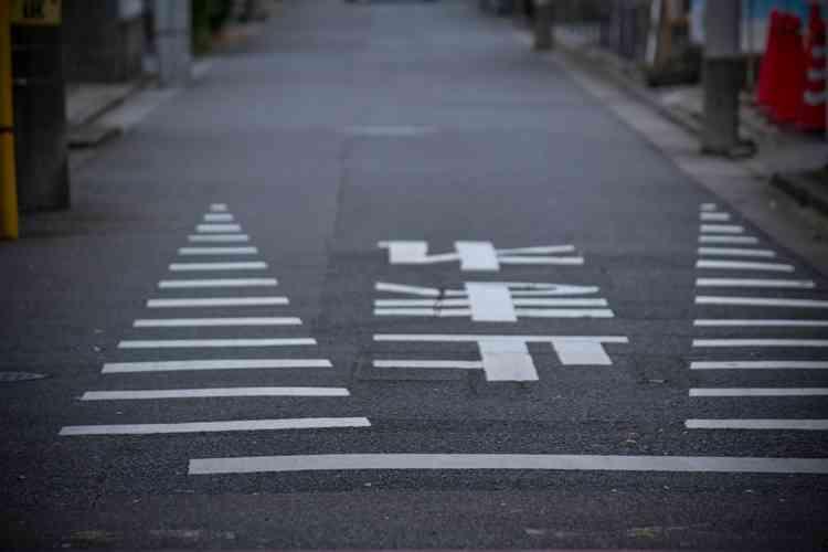 『道路族』ですが何か? 子供を道路遊びさせる親たちの主張5選 | パピマミ