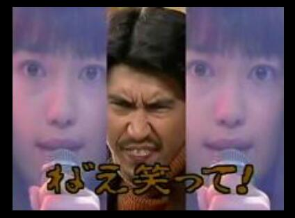 うたばん!石橋貴明がモー娘。やELT伊藤をイジりまくった!