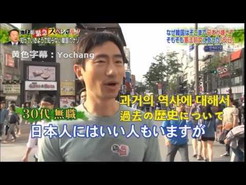 6月5日「池上彰緊急スペシャル!知っているようで知らない韓国のナゾ」の吹き替えのナゾ! - YouTube
