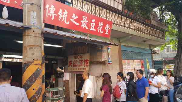 女性客が大殺到!台湾のイケメンすぎる豆腐屋が世界中で話題に