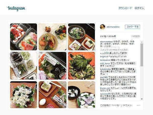 岡村隆史 ライザップ指導で減量中の食事メニュー公開 - Ameba News [アメーバニュース]