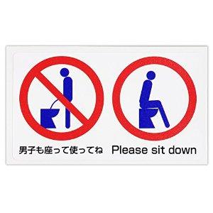 同棲カップル間における「トイレットペーパー替えてくれない問題」