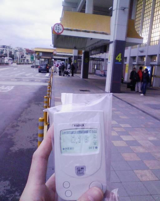 WJFプロジェクトの異常な変質|日本は経済成長で特アを討つ! rxtypeのブログ