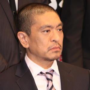 松本人志がタクシーに怒り爆発「そこまで人を嫌な気持ちにさせられる?」。