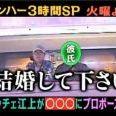 【実況】ロンドンハーツ 3時間スペシャル