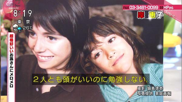 岸惠子の画像 p1_17