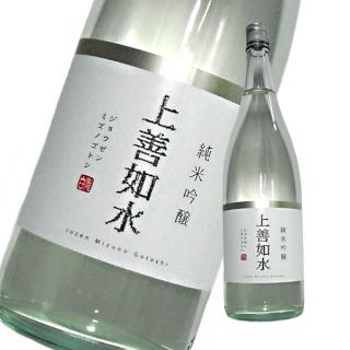 オススメの日本酒ありますか?