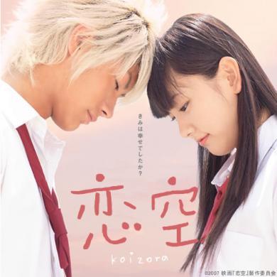 おすすめの恋愛映画