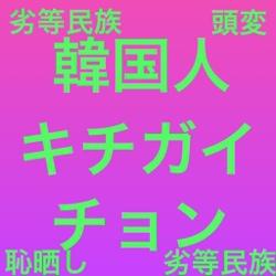 「どけ」「邪魔や」通行巡りトラブル…鶴橋駅でホームから男性を突き落した49歳男を殺人未遂容疑で逮捕