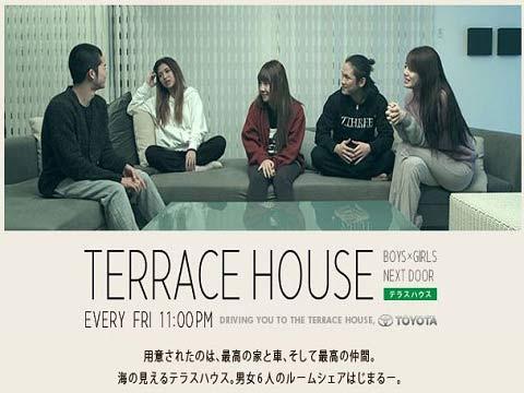 Netflix girls for Terrace house netflix season 2