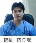自称医師・内海聡のマジキチ・トンデモ発言集 - NAVER まとめ
