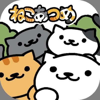すらるど - 海外の反応 : 「気付いたらインストールしてた」日本のスマホゲーム『ねこあつめ』が海外の猫好きも魅了:海外の反応