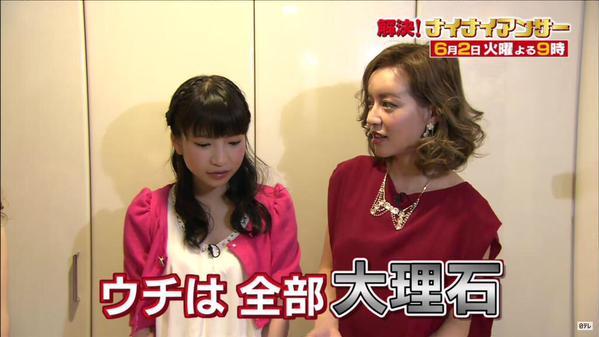 大沢ケイミの無礼さに北斗晶がブチ切れ…訪問先で自宅自慢&冷蔵庫を開けたまま話す