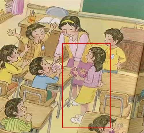 が3本あるように見える」国語 ... : 小学校3年生国語教科書 : 国語