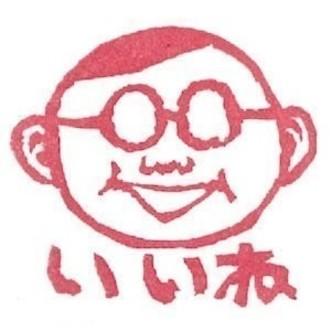 フジテレビと和解   佐藤秀峰   note