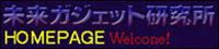 7月よりTOKYO MX、BS11にて再放送決定! TVアニメSTEINS;GATE公式ブログ
