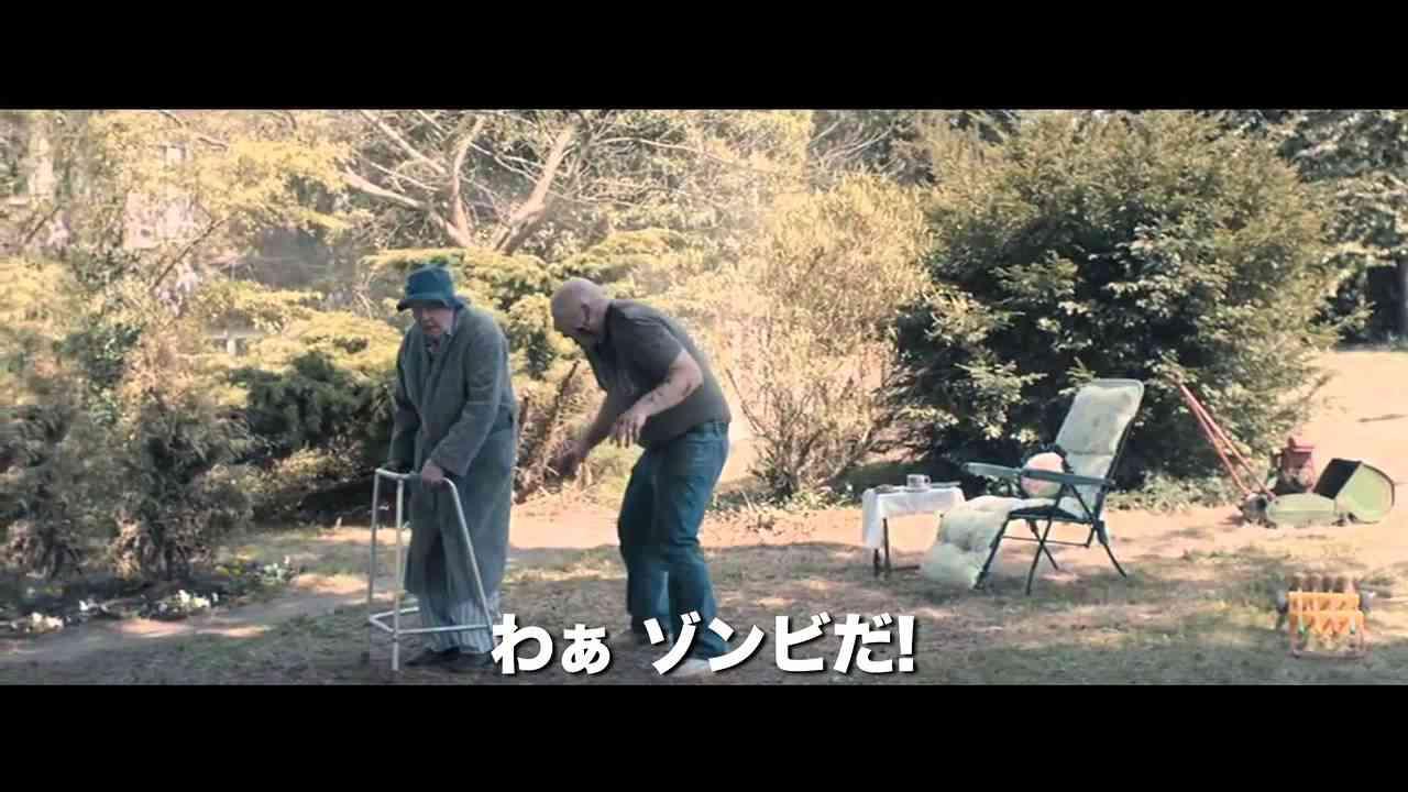 映画『ロンドンゾンビ紀行』予告編 - YouTube