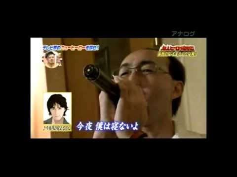 B'Zモノマネ芸人 中村素也さん! - YouTube