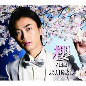 菅田将暉、「王子」と呼ばれたモテ武勇伝「人生のピーク」