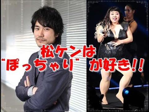 """松山ケンイチは""""ぽっちゃり""""が好き、「興味ある異性」は渡辺直美と告白"""