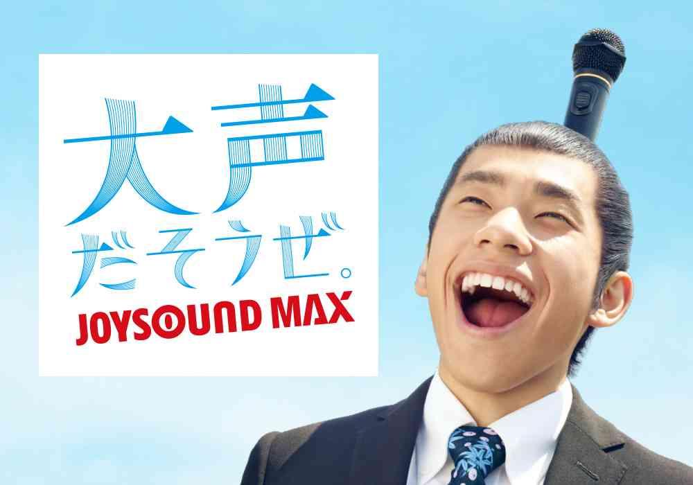 MAX (音楽グループ)の画像 p1_27