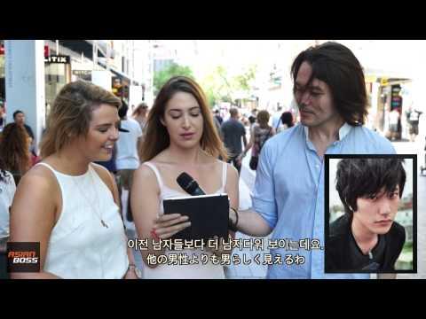 Do These Japanese Stars Look Too Feminine | 日本の芸能人は西洋の女性からみたら男らしいのか | 일본남자스타들에 대한 서양여자들의 생각 - YouTube