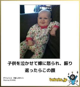 赤ちゃん面白画像  Twitterで話題になっているおもしろ画像まとめ , NAVER まとめ