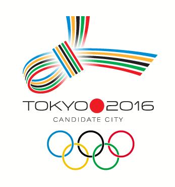 東京五輪エンブレム酷似 スペインのデザインと同配色