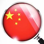 中国の「外資たたき」は新たな闘争の幕開け  WEDGE Infinity(ウェッジ)