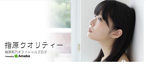 HKT48指原莉乃、アンチによる悪口リプへの対応がカッコよすぎると称賛の嵐 - AOLニュース