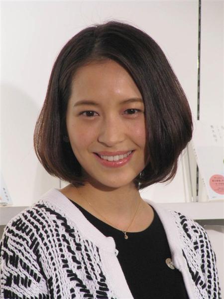 モデルだった青木裕子
