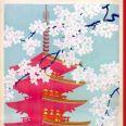 100年前の日本のポスターが発掘された!!今見てもオシャレなデザインに感嘆!!