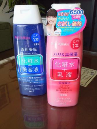おすすめプチプラ化粧水