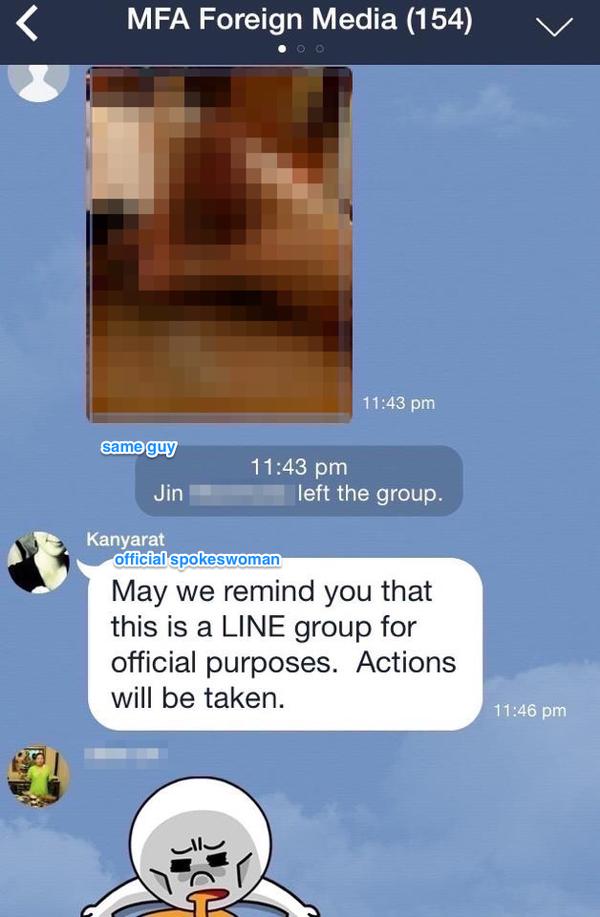 テレビ朝日バンコク支局長、ちんぽ丸出し射精自撮り画像をLINEグループに送信して国際問題 ポテチのブログ