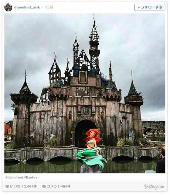 """焼け焦げた城、シンデレラの死体。""""悪夢""""のディズニーランド、バンクシー監修の「Dismaland(ディズマランド)」が期間限定でオープン(イギリス)"""