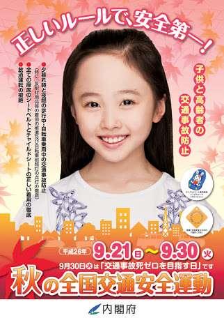 深夜に出歩く子供、親の責任は 大阪中1殺害事件でネット論議