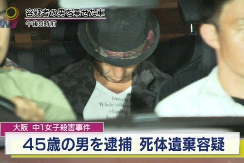 【中1遺体遺棄事件】山田浩二容疑者、11日都内で職質=車に同乗者、手錠やスタンガンも