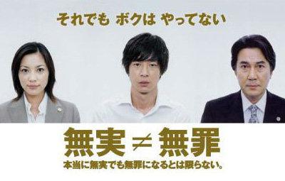 京王線新宿駅で列割り込みを注意された腹いせに男性を痴漢扱いした母娘が出現?ネットで話題に