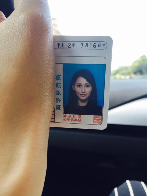 ダレノガレ明美 免許写真も「美しい」「綺麗」と称賛