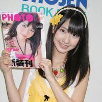 ASCII.jp:AKB48の柏木由紀、新創刊のフォトカードマガジン発売!! (1/2)