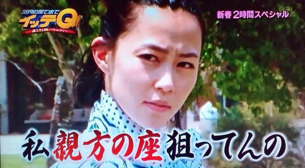 東山紀之、木村佳乃主演映画ロケ地に娘たちと陣中見舞い