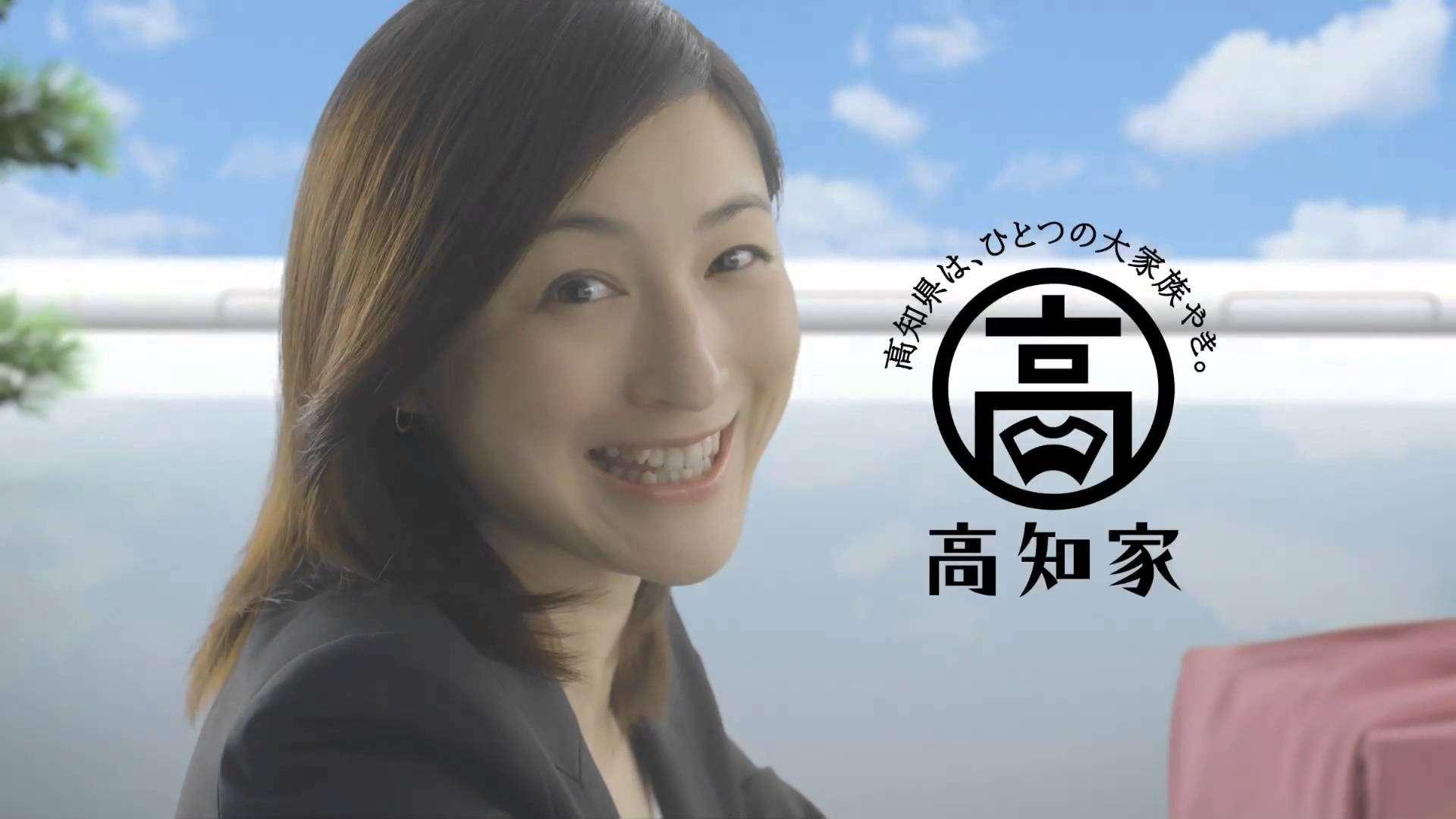 【公式】高知家の大家族会議 2014 - YouTube