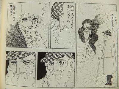 タッチ (漫画)の画像 p1_29